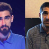 Court Date Set for Giyas and His Father