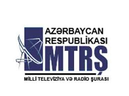mtrs